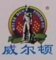 鹤山市嘉士威食品有限公司 最新采购和商业信息