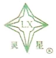东阳市灵星生化有限公司 最新采购和商业信息