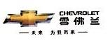清远市南菱汇通汽车销售服务有限公司 最新采购和商业信息