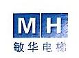 宁波市敏华电梯有限公司 最新采购和商业信息