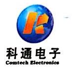 青岛科通电子有限公司 最新采购和商业信息