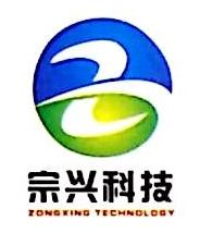 惠州市宗兴环保科技有限公司 最新采购和商业信息
