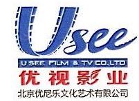北京优尼乐文化艺术有限公司 最新采购和商业信息
