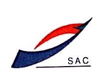 沈阳飞机工业(集团)进出口有限公司 最新采购和商业信息