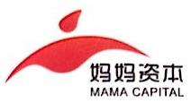 深圳妈妈资本管理有限公司