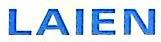 上海莱恩精密机床附件有限公司 最新采购和商业信息