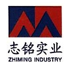 上海德悦餐饮管理有限公司 最新采购和商业信息