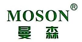 深圳市曼森胶粘技术有限公司 最新采购和商业信息