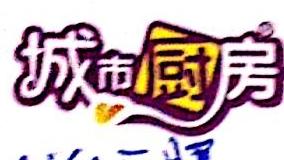 登利国际贸易(上海)有限公司 最新采购和商业信息
