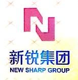 深圳新锐财税集团有限公司 最新采购和商业信息