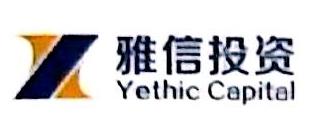 北京雅信财富投资管理有限公司 最新采购和商业信息