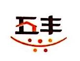 重庆华润五丰营销有限公司 最新采购和商业信息