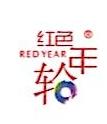 上海绳艺电子商务有限公司 最新采购和商业信息