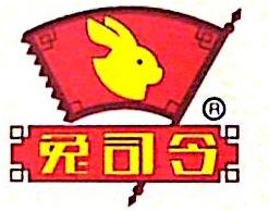 四川鲜然食品有限责任公司