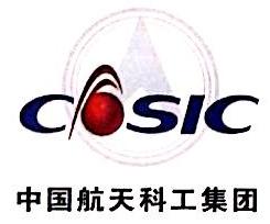 北京航天华阳环境工程有限公司