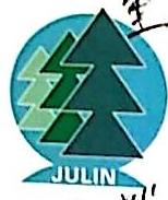 唐山巨林商贸有限公司 最新采购和商业信息