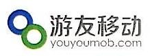 上海吾游信息技术有限公司 最新采购和商业信息