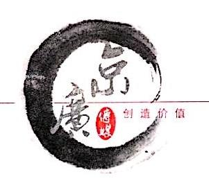 中山市京广文化传媒有限公司 最新采购和商业信息