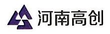 河南高科技创业投资股份有限公司 最新采购和商业信息