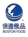 东兴市保通冷冻食品有限公司 最新采购和商业信息