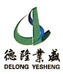 天津市德隆业盛食品科技发展有限公司 最新采购和商业信息