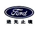 惠州市共成汽车贸易有限公司 最新采购和商业信息