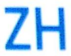 惠州市湛惠通信设备有限公司 最新采购和商业信息