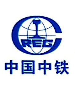 中铁十局集团有限公司 最新采购和商业信息