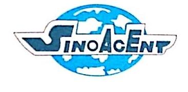 山东中外运船务代理有限公司蓬莱分公司 最新采购和商业信息