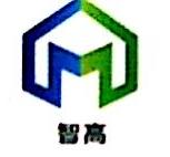 江西智高塑业有限公司 最新采购和商业信息