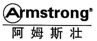 上海帆信建筑材料有限公司