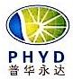 青岛普华永达机电设备有限公司 最新采购和商业信息