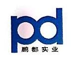 深圳市鹏都实业发展有限公司 最新采购和商业信息