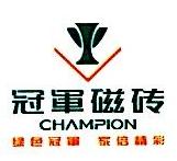 深圳市中丞建材有限公司 最新采购和商业信息