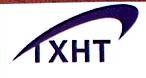 北京天翔恒通机械设备有限公司 最新采购和商业信息