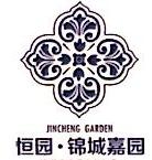 九江恒园房地产有限公司 最新采购和商业信息