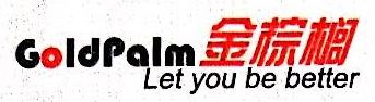 上海棕榈电脑系统有限公司 最新采购和商业信息