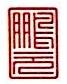 鹏元资信评估有限公司 最新采购和商业信息