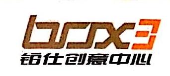 江西资政文化传播有限公司