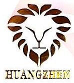 广州达乐麦耶餐饮管理有限公司 最新采购和商业信息