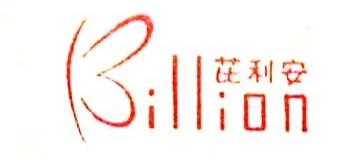 北京芘利安国际服装有限公司 最新采购和商业信息