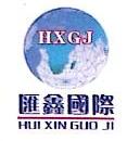 广西南宁旭晨文化传播有限公司 最新采购和商业信息