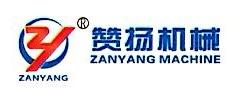 东莞市赞扬电线电缆设备有限公司