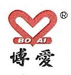 广州博爱智谷医药连锁有限公司 最新采购和商业信息