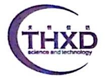 北京天恒信达科技有限公司 最新采购和商业信息