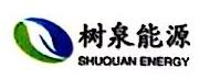 青岛瑞明蓝天能源有限公司 最新采购和商业信息