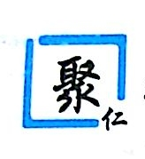 芜湖市聚仁技研有限公司 最新采购和商业信息