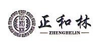 浙江正和林控股有限公司 最新采购和商业信息