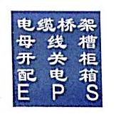 江苏华鹏电气股份有限公司