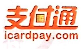 北京海科融通支付服务股份有限公司辽宁分公司 最新采购和商业信息
